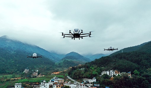 """""""EHang will soon initiate regular UAM operational services"""" – Urban Air Mobility News"""